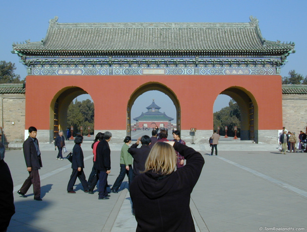 Temple of Heaven Buildings